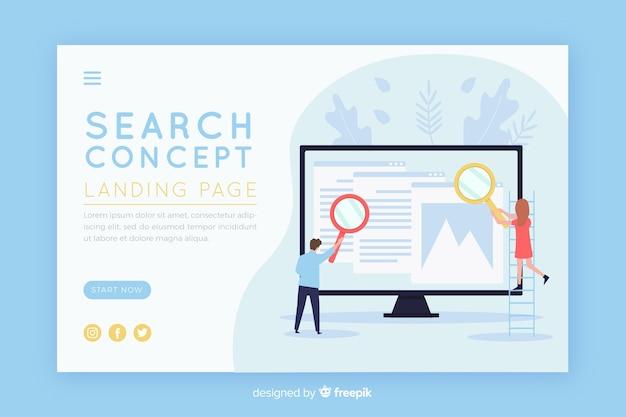 検索コンセプトのランディングページのイラスト
