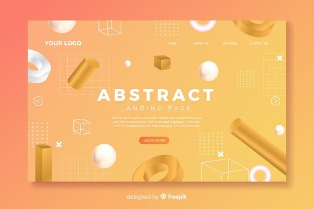 Целевая страница с абстрактными формами