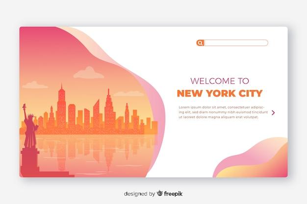 ニューヨークのランディングページテンプレートへようこそ
