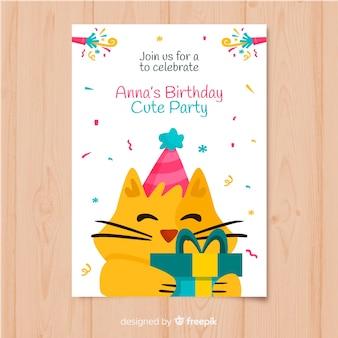 フラットスタイルの誕生日の招待状のテンプレート