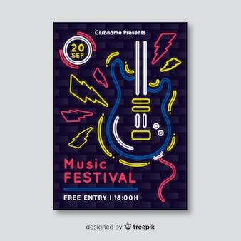 ネオン音楽祭ポスターテンプレート