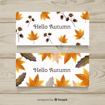 秋のバナーの水彩風のパック