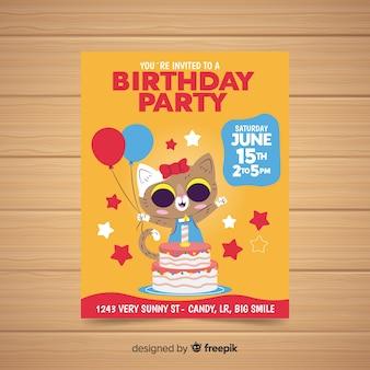 フラットデザインの誕生日の招待状のテンプレート