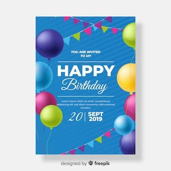 Реалистичный стиль шаблон приглашения на день рождения