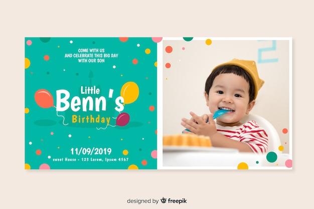 Шаблон приглашения на день рождения с фото
