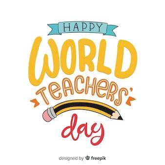 世界の先生の日レタリング背景
