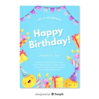 水彩風の誕生日の招待状のテンプレート