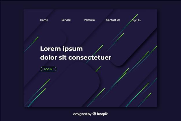 抽象的な形のランディングページテンプレート