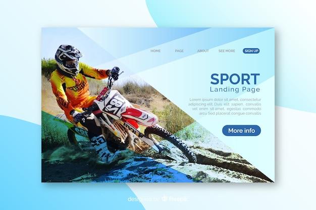写真付きスポーツランディングページテンプレート