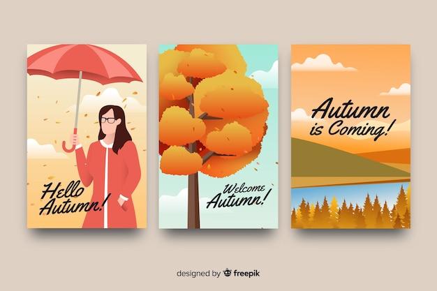 秋のカードのフラットデザインのコレクション