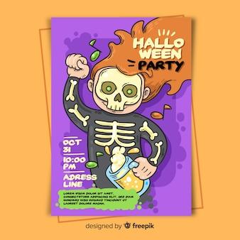 手描きのハロウィーンパーティーのポスターテンプレート