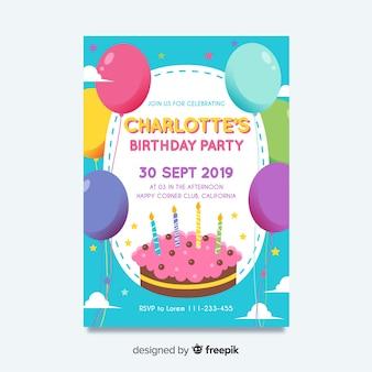 Шаблон приглашения дня рождения в плоском стиле
