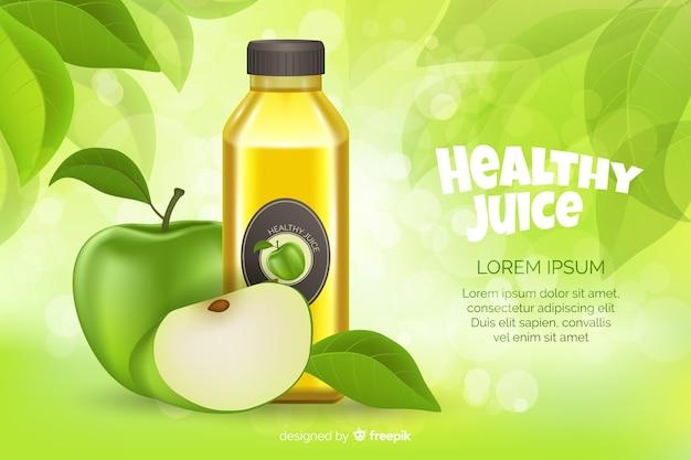 リアルなスタイルの天然ジュース広告