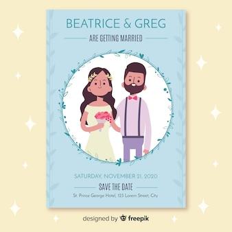 フラットなデザインの結婚式の招待状のテンプレート