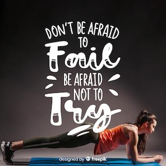 Надпись с мотивационной цитатой