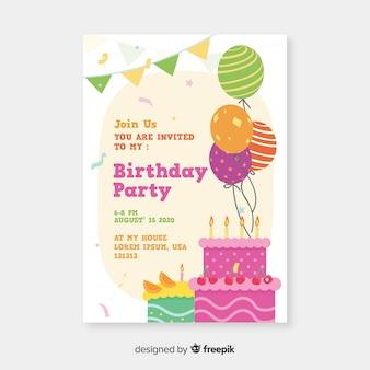 フラットなデザインの誕生日の招待状のテンプレート