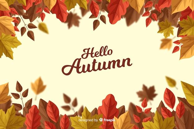 フラットなデザインの秋の葉の背景