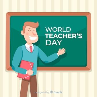 フラットなデザインの世界教師の日の背景