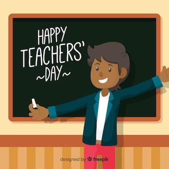 フラットなデザインの世界の幸せな教師の日