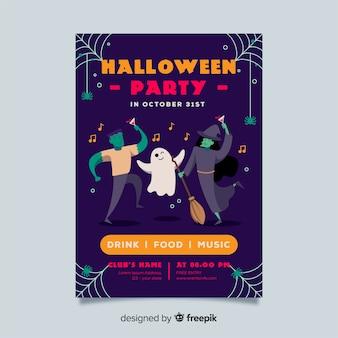 Плоский шаблон плаката хэллоуин