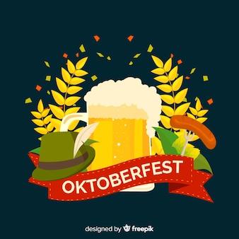 ビールとフラットなデザインオクトーバーフェスト背景