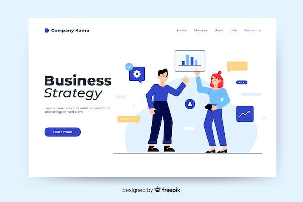 ビジネス戦略のランディングページテンプレート