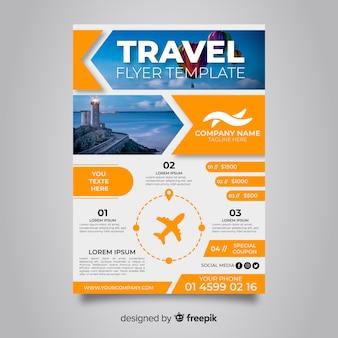 Шаблон плаката путешествия с воздушными шарами