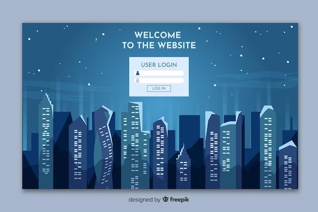 都市のスカイラインフォームを含むランディングページ