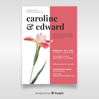 花のテンプレートと美しい結婚式の招待状
