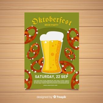 Плоский дизайн шаблона плаката пива октоберфест