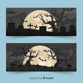 ハロウィーンの満月と墓地のバナー