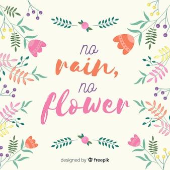 花とポジティブなメッセージ