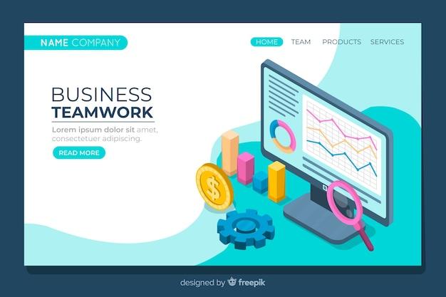 アイソメ図スタイルのビジネスランディングページ
