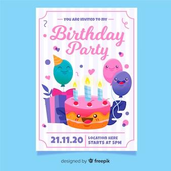 Красочный рисованной шаблон приглашения день рождения