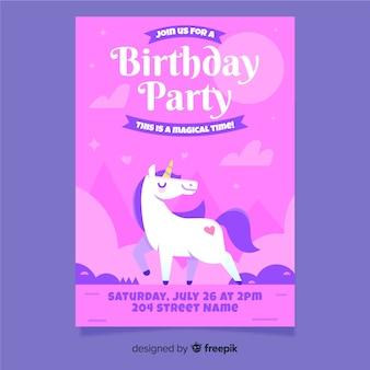 ピンクの手描きの誕生日の招待状のテンプレート