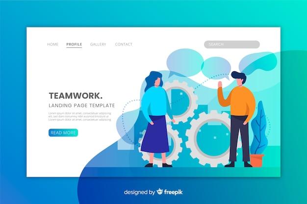 フラットなデザインのチームワークランディングページ