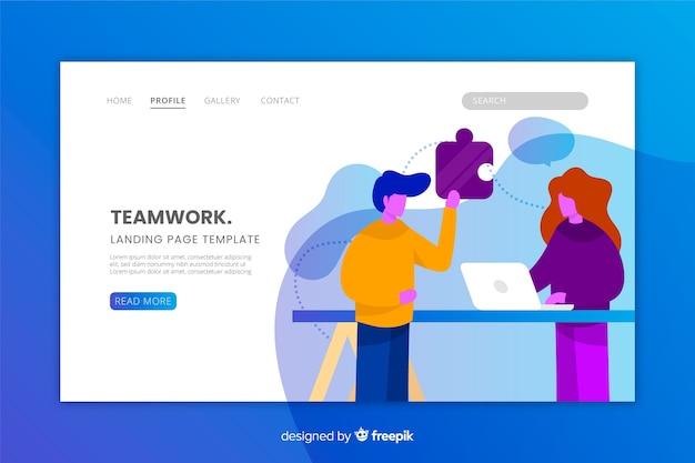 フラットなデザインのチームワークコンセプトのランディングページ