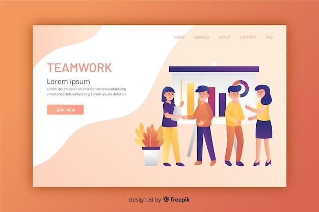 フラットなデザインのチームワークのランディングページ