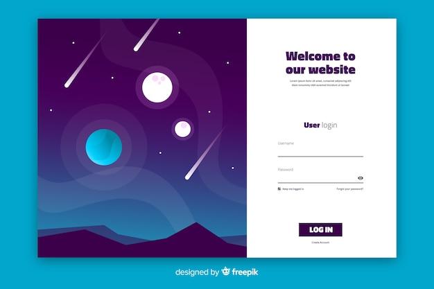 占星術のランディングページにログインする