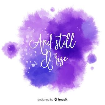 紫色の水彩染色に肯定的なメッセージ