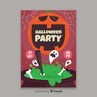 ハロウィーンパーティーのポスターテンプレートのフラットなデザイン