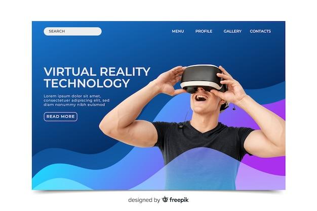 Целевая страница с яркими технологиями с фото и плавными формами