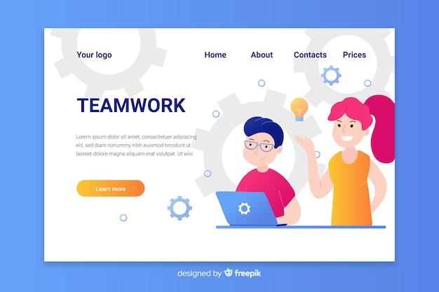 笑顔のキャラクターがいるチームワークのランディングページ
