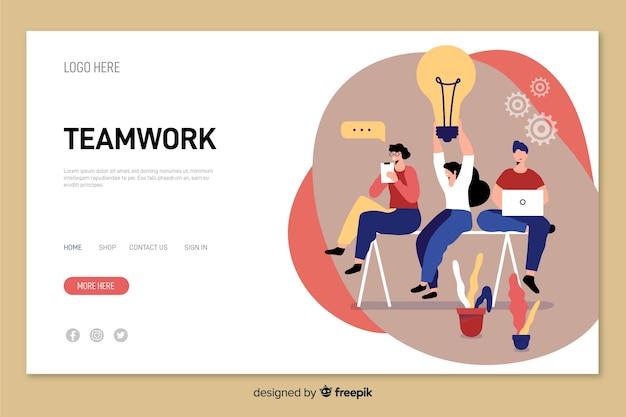 チームワークのランディングページを一緒に働くフラットなデザインキャラクター