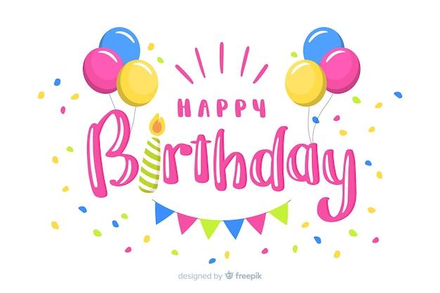 С днем рождения надписи с воздушными шарами