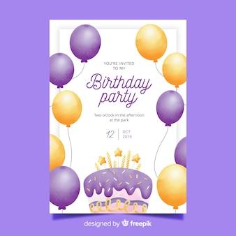 風船テンプレートと水彩の誕生日の招待状