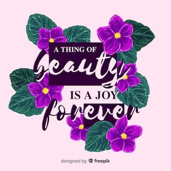 Романтическое послание с фиолетовыми цветами