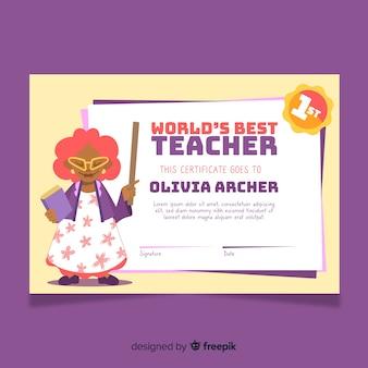 世界最高の教師卒業証書テンプレート