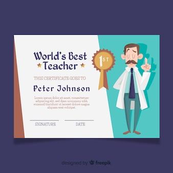 世界最高の教師の卒業証書