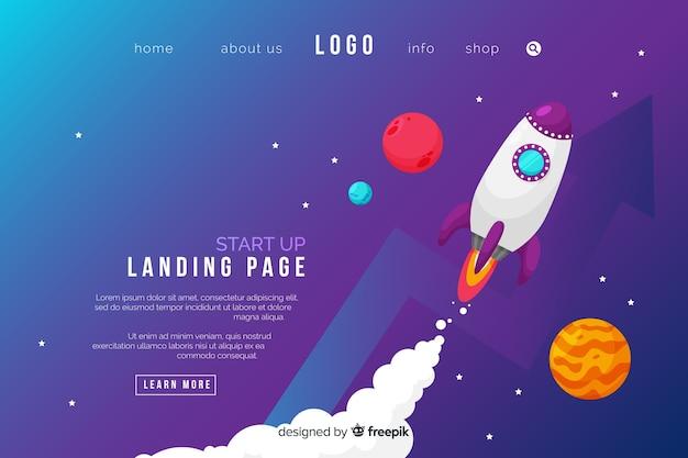 フラットなデザインのランディングページを起動する